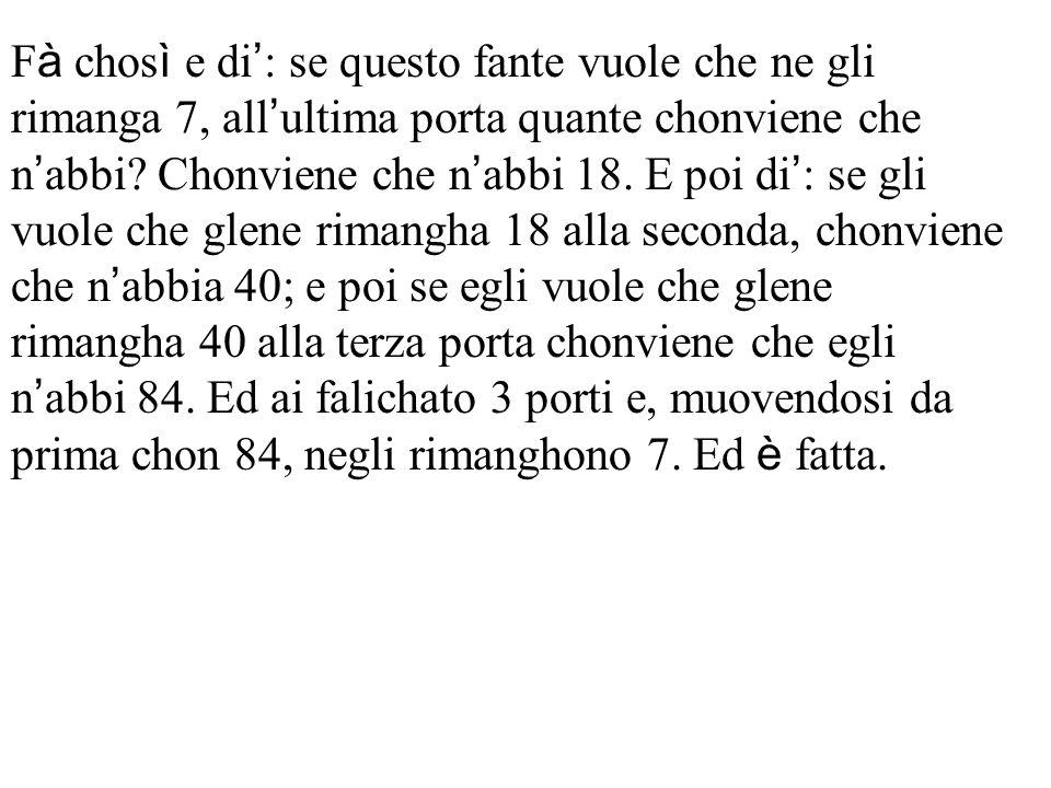 Soluzione di una studentessa SSIS (laurea matematica) I find the apples required before to pass through the last door.
