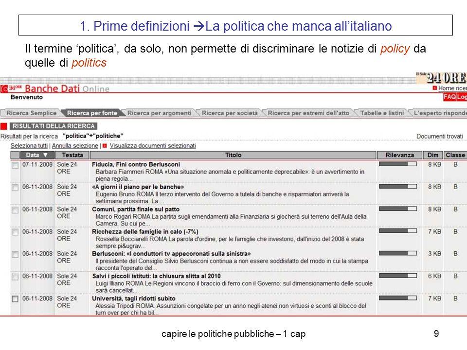 capire le politiche pubbliche – 1 cap9 1. Prime definizioni  La politica che manca all'italiano Il termine 'politica', da solo, non permette di discr
