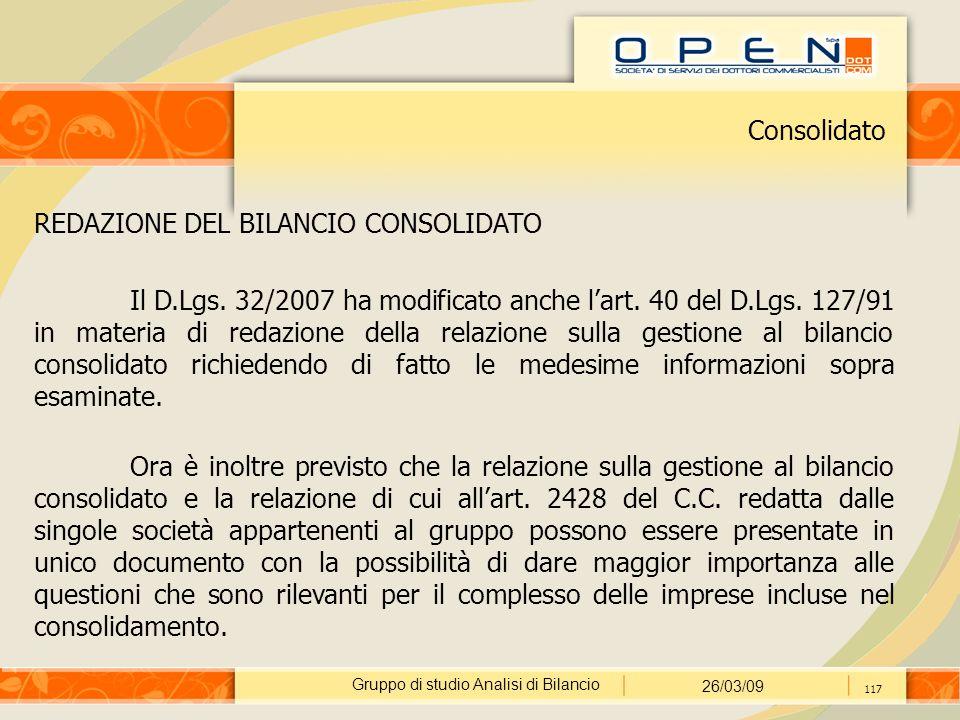 Gruppo di studio Analisi di Bilancio 26/03/09 117 Consolidato REDAZIONE DEL BILANCIO CONSOLIDATO Il D.Lgs. 32/2007 ha modificato anche l'art. 40 del D