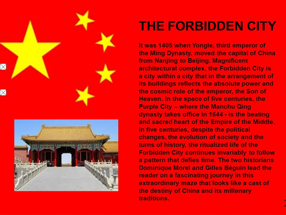 3 Introduzione Esporre lo scopo della discussione Presentarsi THE FORBIDDEN CITY It was 1405 when Yongle, third emperor of the Ming Dynasty, moved the capital of China from Nanjing to Beijing.