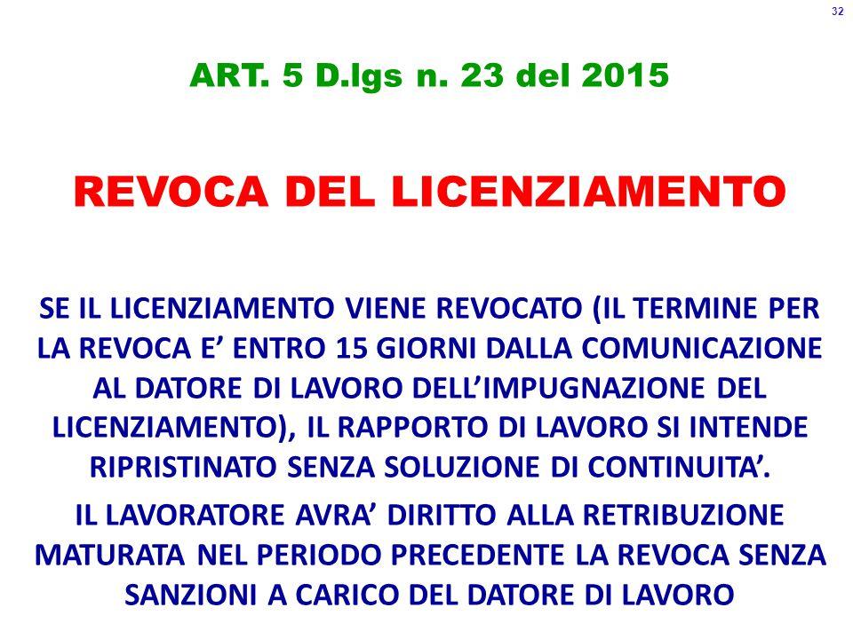 ART. 5 D.lgs n.