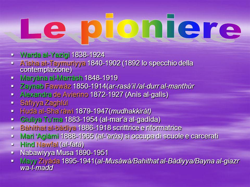 Le pioniere (da E.Farès>1964 M.M.Moreno)  Warda at-turk 1797 poetessa poetessa 1.