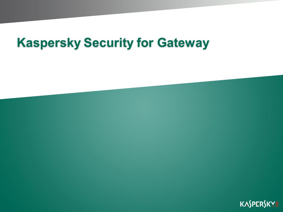 Kaspersky Security for Gateway