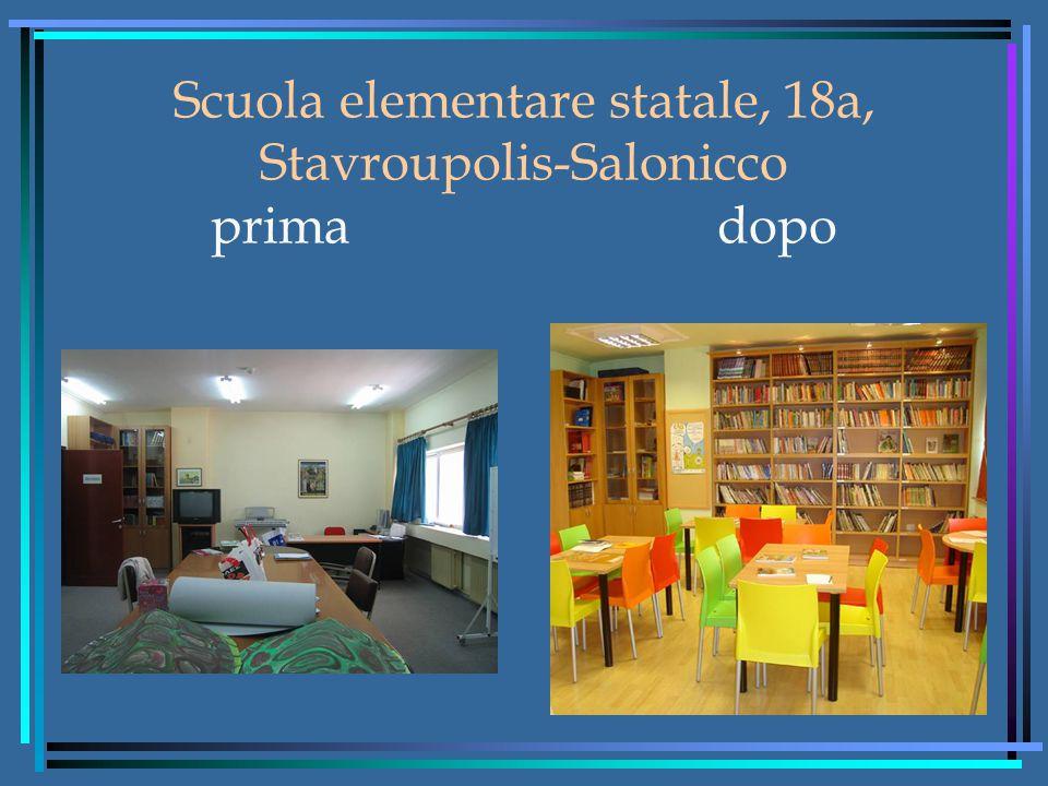 Scuola elementare statale, 18a, Stavroupolis-Salonicco prima dopo