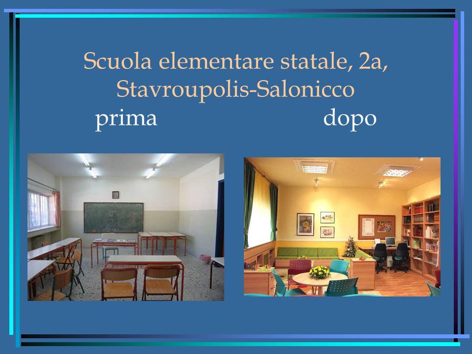 Scuola elementare statale, 2a, Stavroupolis-Salonicco prima dopo