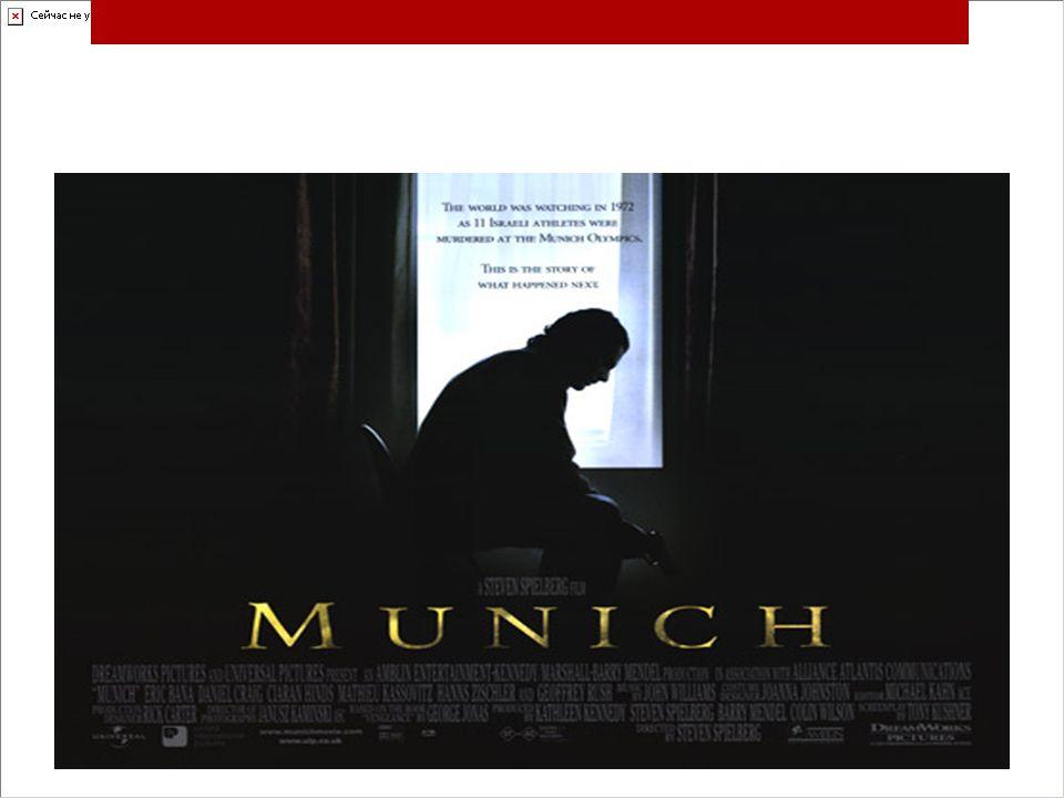 2: Munich