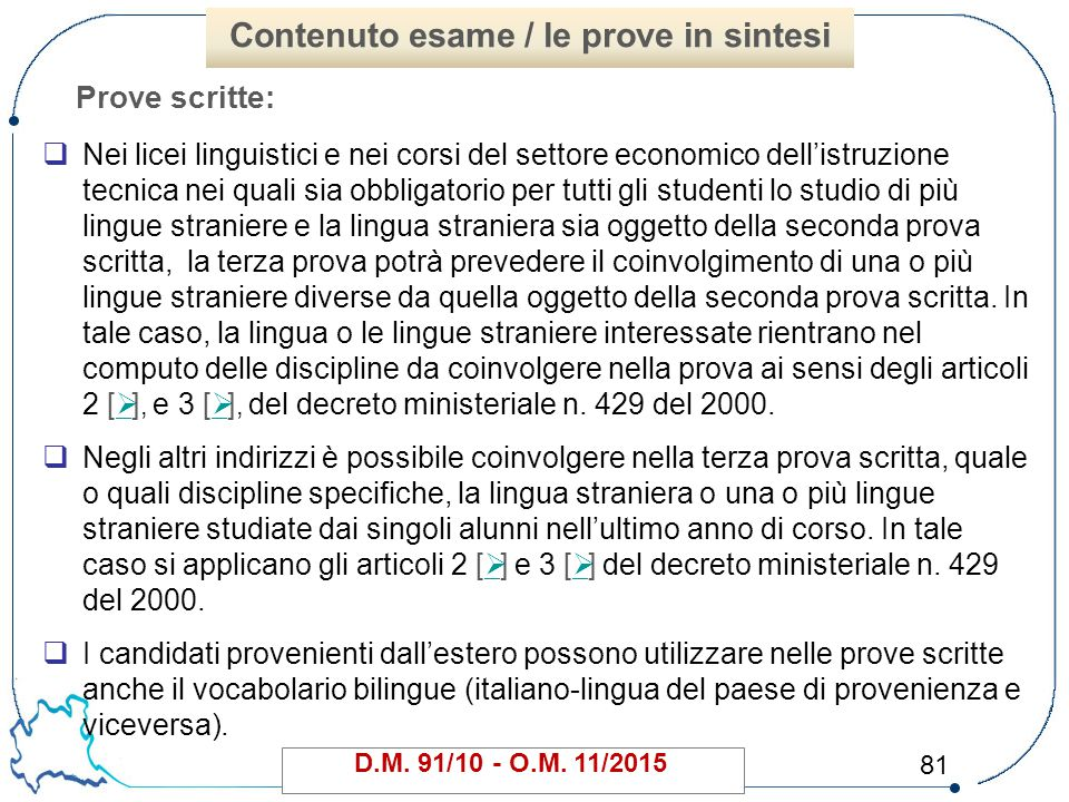 81 Prove scritte:  Nei licei linguistici e nei corsi del settore economico dell'istruzione tecnica nei quali sia obbligatorio per tutti gli studenti