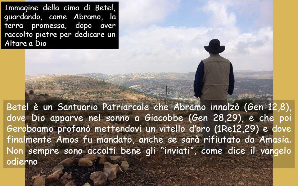 Anno B 12 luglio 2015 Domenica XV tempo ordinario Domenica XV tempo ordinario Musica: Kyrie di Arvo Pärt Reperti del Santuario di Betel (Samaria)