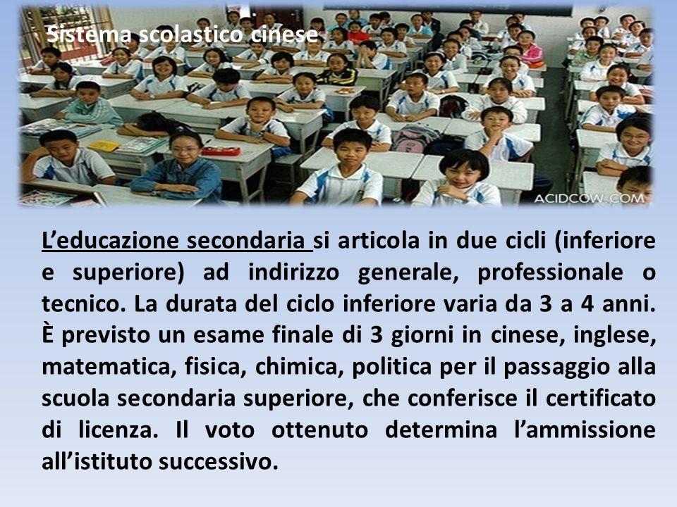 L'educazione secondaria si articola in due cicli (inferiore e superiore) ad indirizzo generale, professionale o tecnico.