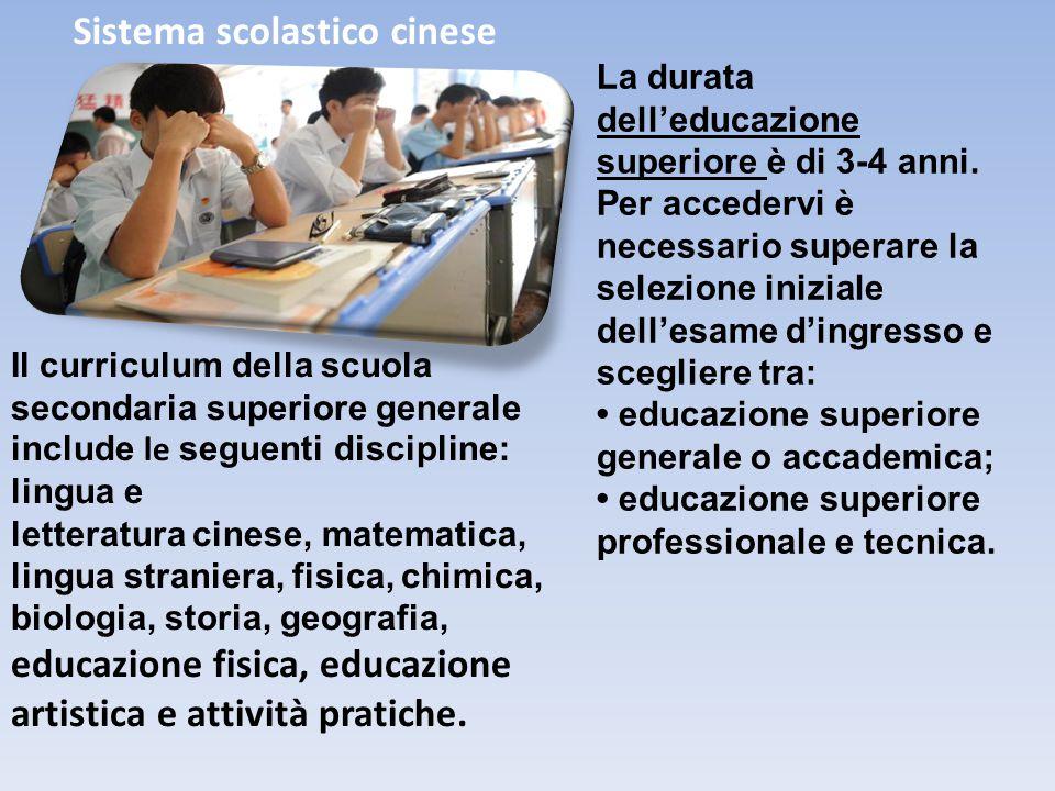La durata dell'educazione superiore è di 3-4 anni.