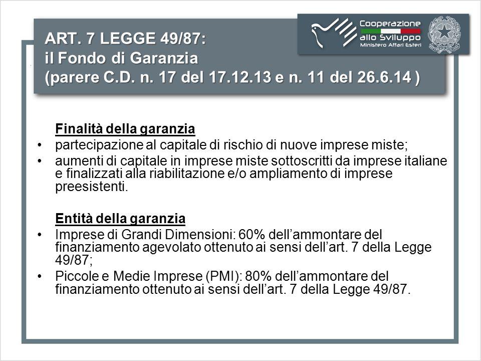 ART.7 LEGGE 49/87: il Fondo di Garanzia (parere C.D.