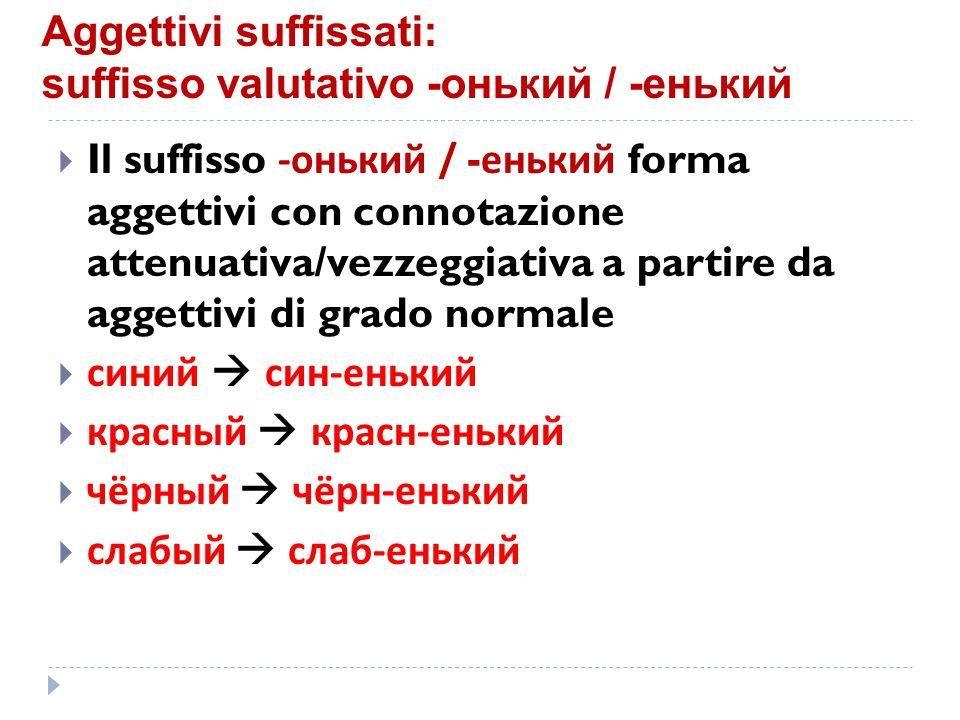 Aggettivi suffissati: suffissо valutativо -онький / -енький  Il suffisso - онький / - енький forma aggettivi con connotazione attenuativa/vezzeggiati