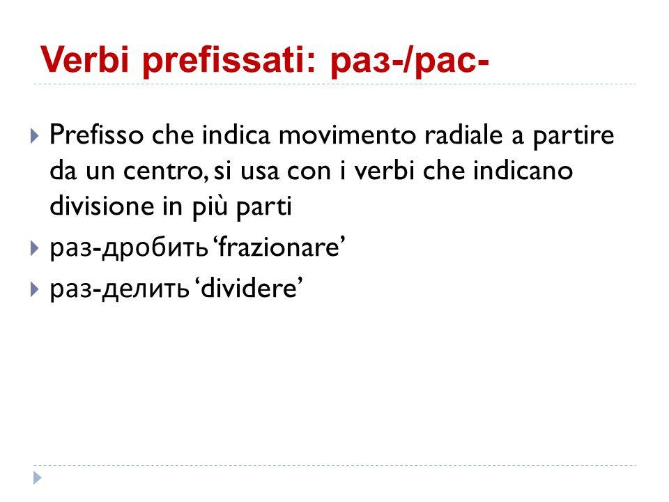 Verbi prefissati: раз-/рас-  Prefisso che indica movimento radiale a partire da un centro, si usa con i verbi che indicano divisione in più parti  р