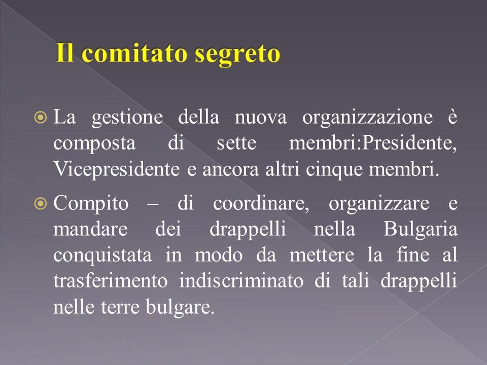  La gestione della nuova organizzazione è composta di sette membri:Presidente, Vicepresidente e ancora altri cinque membri.