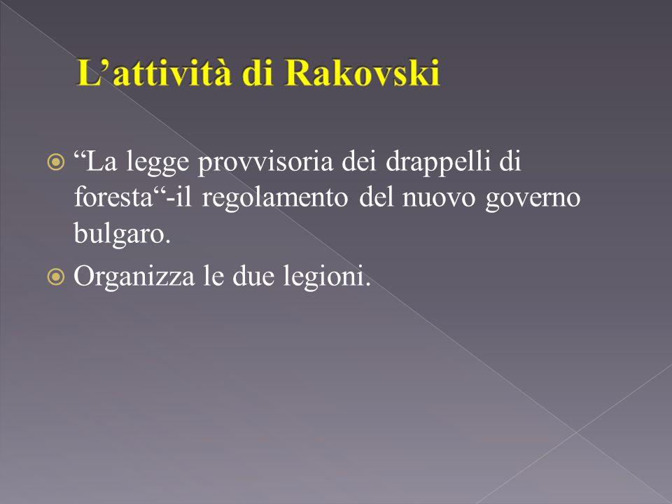  La legge provvisoria dei drappelli di foresta -il regolamento del nuovo governo bulgaro.