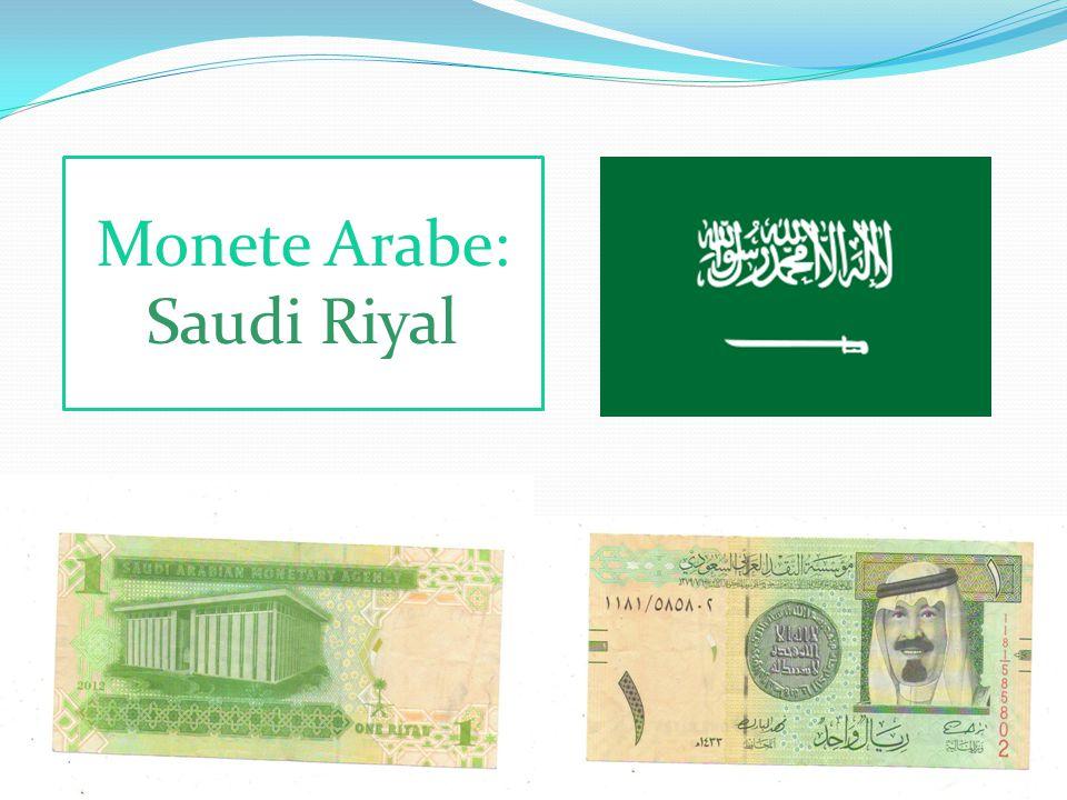Monete Arabe: Saudi Riyal