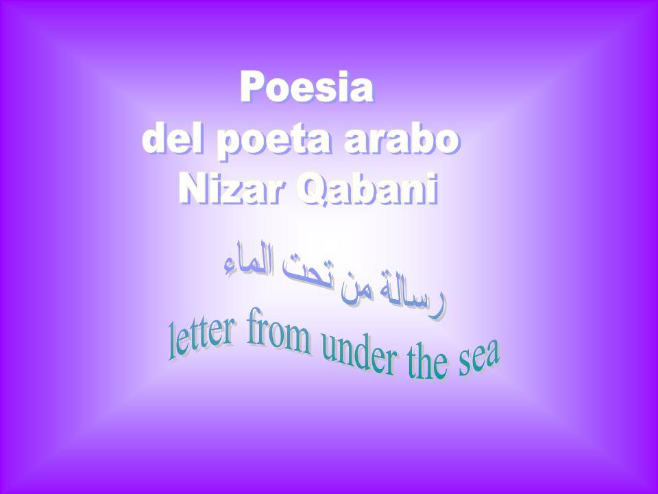 Nizar Qabbani è stato un diplomatico, poeta ed editore siriano.
