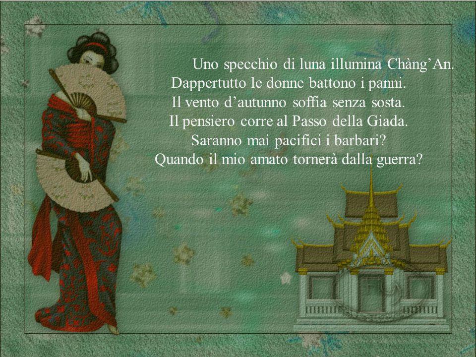 Uno specchio di luna illumina Chàng'An.Dappertutto le donne battono i panni.