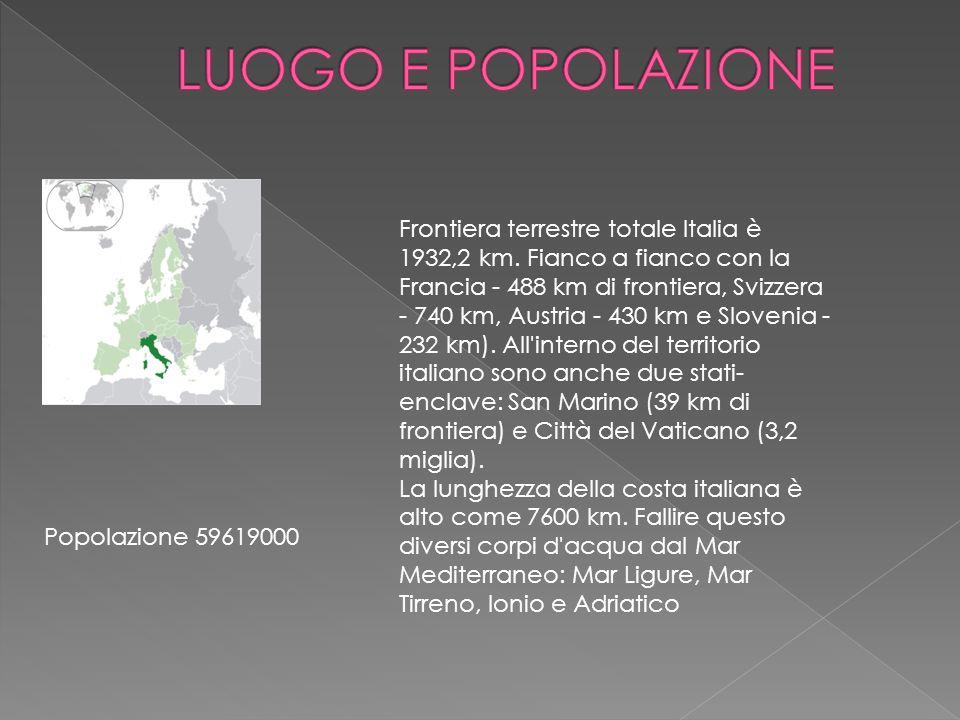 Frontiera terrestre totale Italia è 1932,2 km. Fianco a fianco con la Francia - 488 km di frontiera, Svizzera - 740 km, Austria - 430 km e Slovenia -