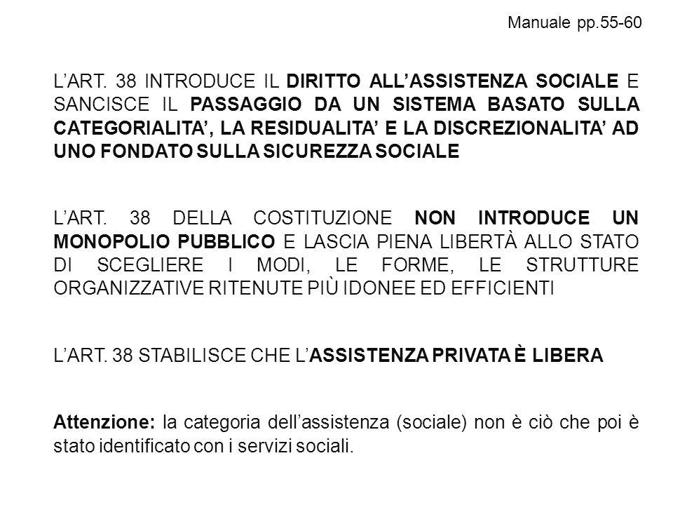 Le principali norme della Regione Lazio in materia di servizi sociali La legge che oggi regola la programmazione, la organizzazione e la realizzazione del sistema integrato dei servizi e degli interventi sociali nei territori della Regione Lazio è la Legge Regionale 9 Settembre 1996, n.
