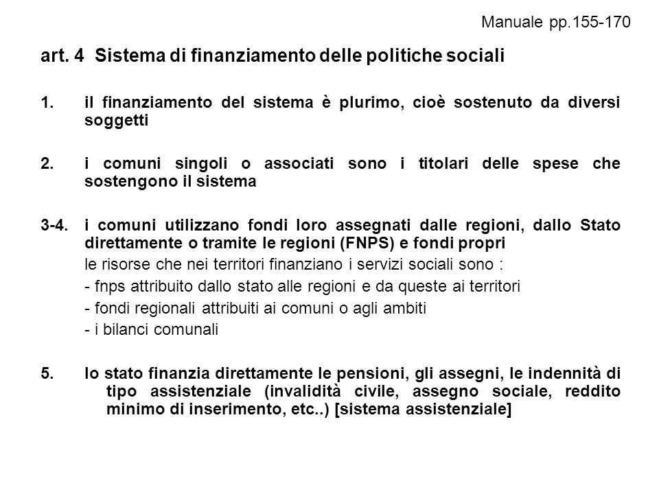 art. 4 Sistema di finanziamento delle politiche sociali 1.il finanziamento del sistema è plurimo, cioè sostenuto da diversi soggetti 2.i comuni singol