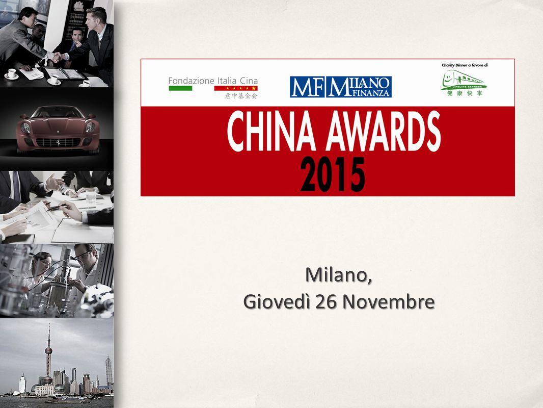 I China Awards sono una premiazione annuale delle aziende italiane che meglio hanno colto le opportunità del mercato cinese e delle aziende cinesi che meglio hanno colto le opportunità del mercato italiano.
