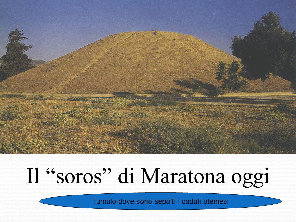 """Il """"soros"""" di Maratona oggi Tumulo dove sono sepolti i caduti ateniesi"""