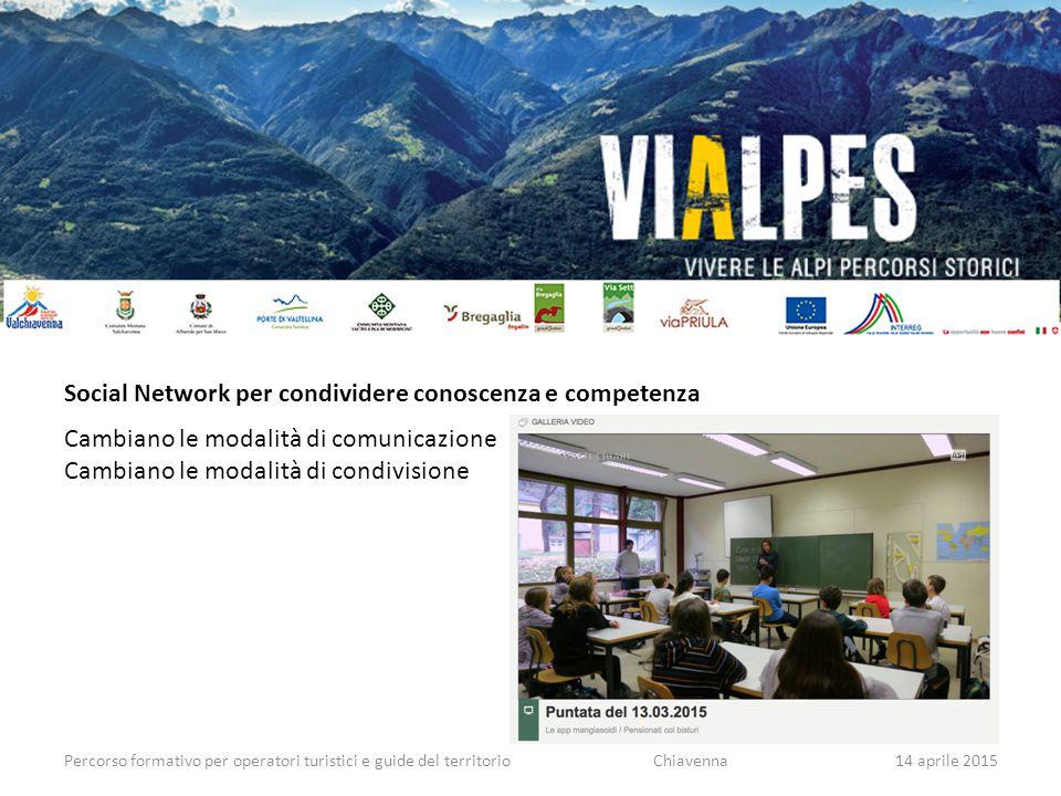Percorso formativo per operatori turistici e guide del territorio Social Network per condividere conoscenza e competenza Cambiano le modalità di comun
