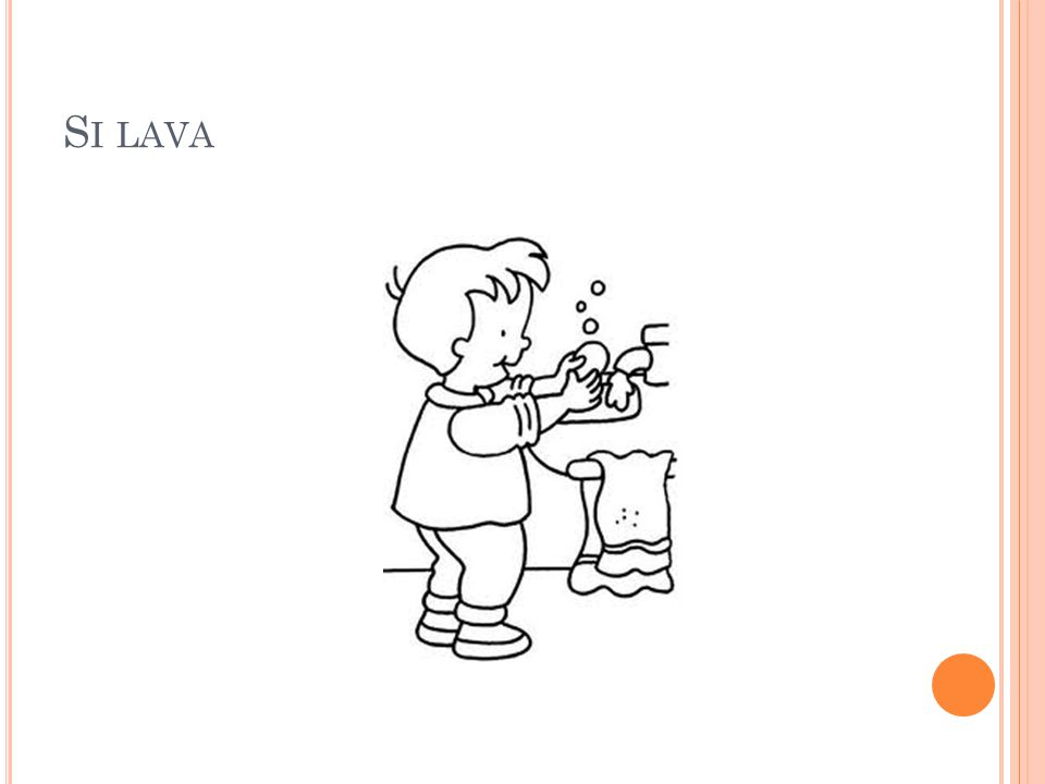 S I LAVA