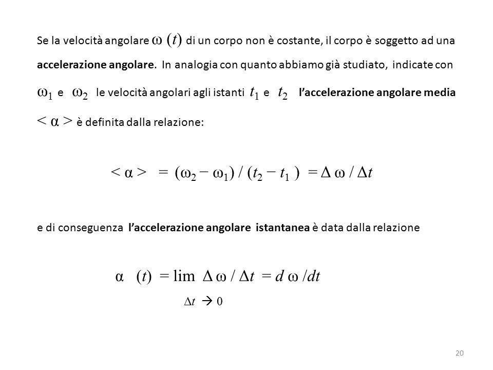 Se la velocità angolare ω (t) di un corpo non è costante, il corpo è soggetto ad una accelerazione angolare.