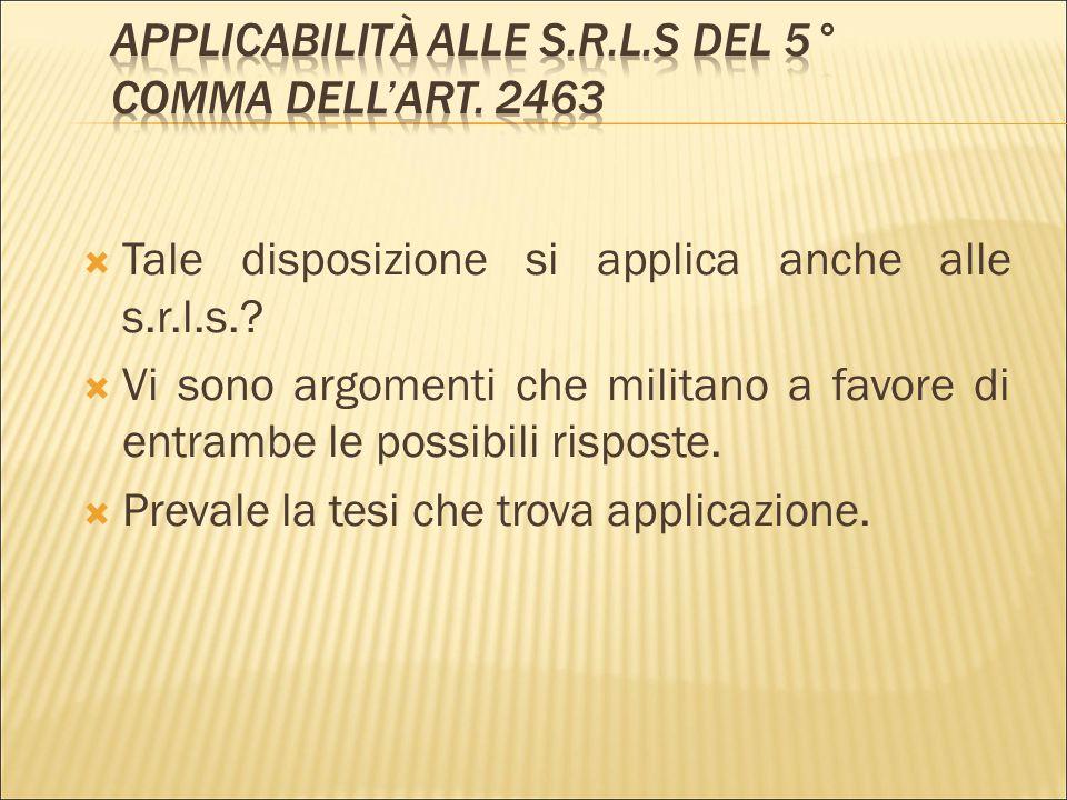  Il quinto comma dell'art. 2463 impone alle s.r.l. ordinarie a capitale unitario l'obbligo di accantonare una riserva di accumulo. In particolare l'a