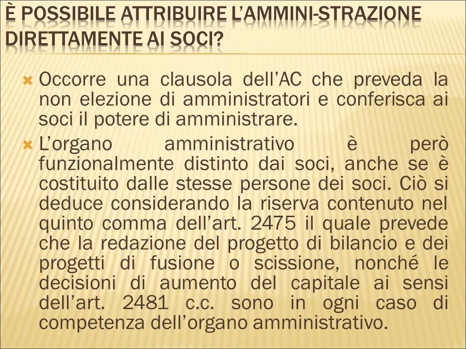 """ Attenzione però che secondo l'art. 2476, 7° c: """"sono altresì solidalmente responsabili con gli amministratori (…) i soci che hanno intenzionalmente"""
