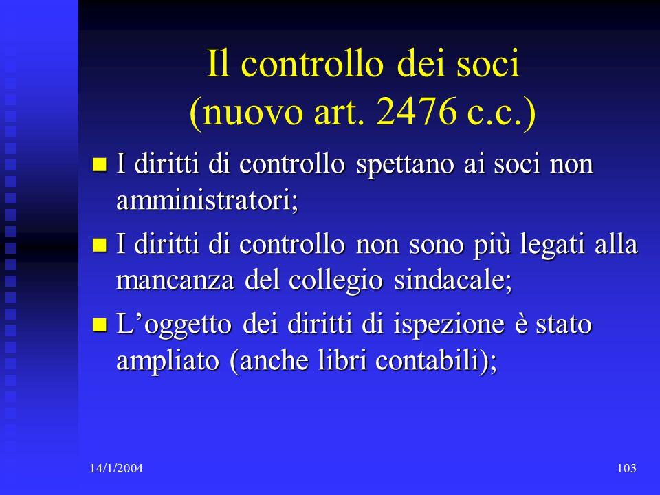 14/1/2004103 Il controllo dei soci (nuovo art.