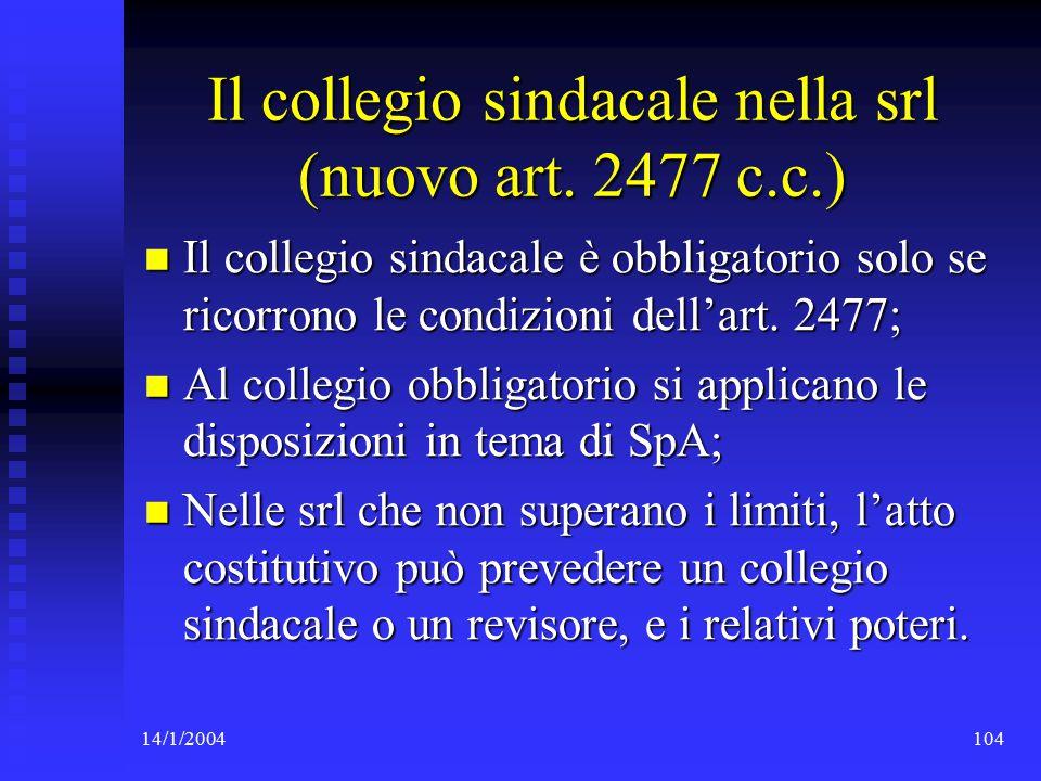 14/1/2004104 Il collegio sindacale nella srl (nuovo art.