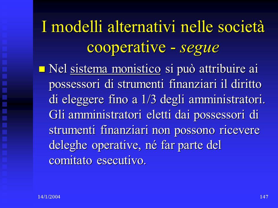 14/1/2004147 I modelli alternativi nelle società cooperative - segue Nel sistema monistico si può attribuire ai possessori di strumenti finanziari il diritto di eleggere fino a 1/3 degli amministratori.