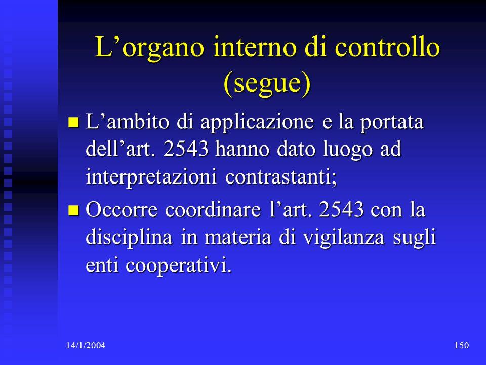 14/1/2004150 L'organo interno di controllo (segue) L'ambito di applicazione e la portata dell'art.