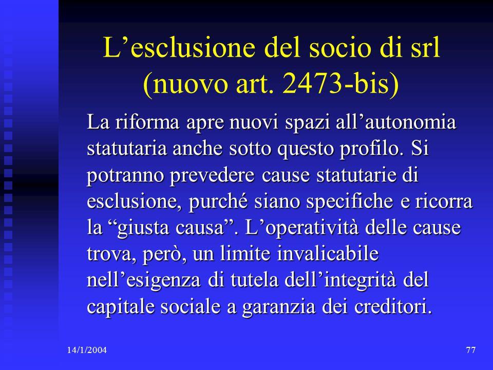 14/1/200477 L'esclusione del socio di srl (nuovo art.