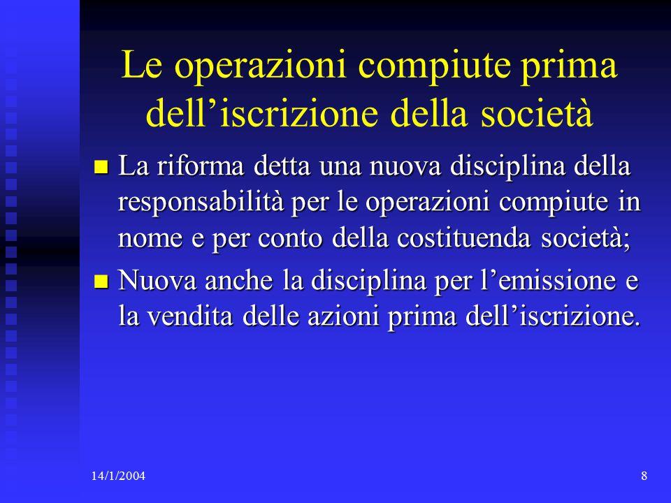 14/1/2004109 Gli aspetti critici della riforma Il rinvio alle disposizioni della SpA opera nei limiti della compatibilità con la disciplina propria della S.a.p.a..