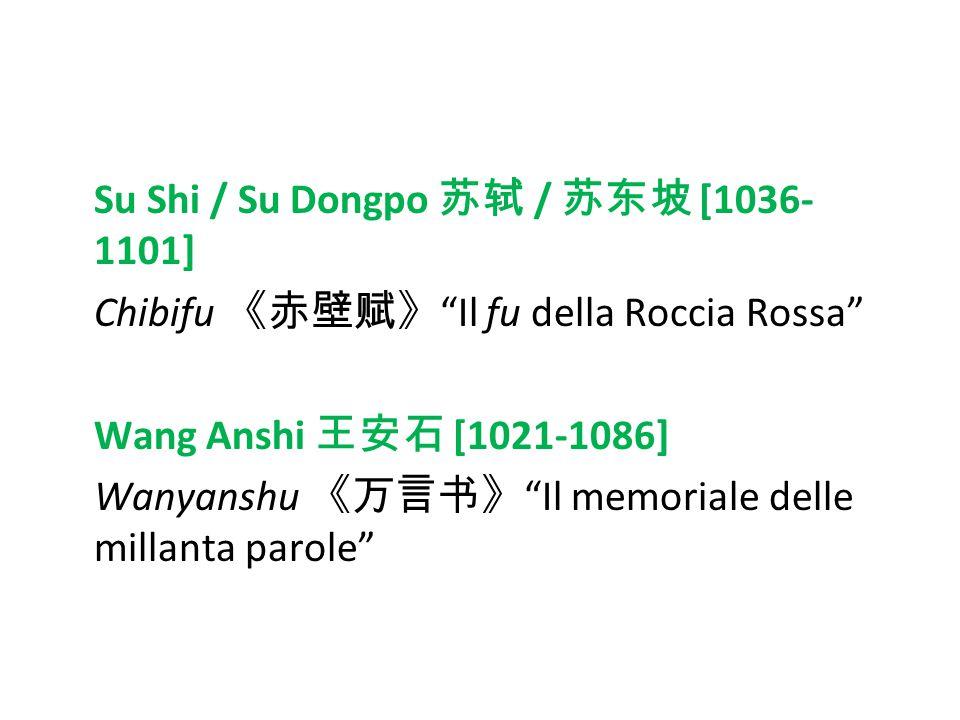 La scuola di Tongcheng 桐城学派 Fang Yizhi 方以智 [1668-1749] Yao Nai 姚鼐 [1732-1815]