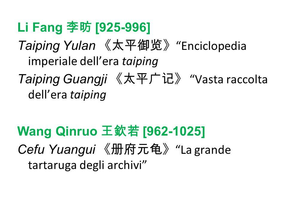 I poeti: Wei Zhuang 韦庄 [836-910] Taicheng 《台城》 Le mura di Nanchino Su Dongpo Xi er 《洗儿》 Lavando il figlio Lu You 陸游 [1125-1209]