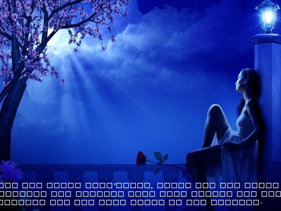 Quando l ' amore ti chiama seguilo. Conoscerai tutti i segreti del tuo cuore così come sarai padrone di ogni frammento della vita