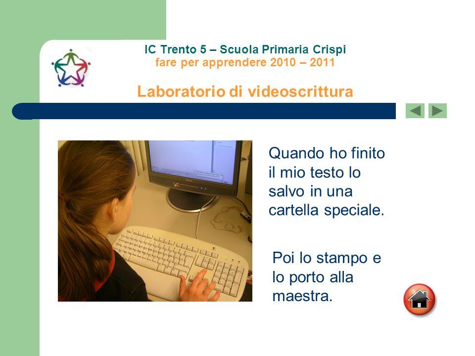 IC Trento 5 – Scuola Primaria Crispi fare per apprendere 2010 – 2011 Laboratorio di videoscrittura Quando ho finito il mio testo lo salvo in una carte