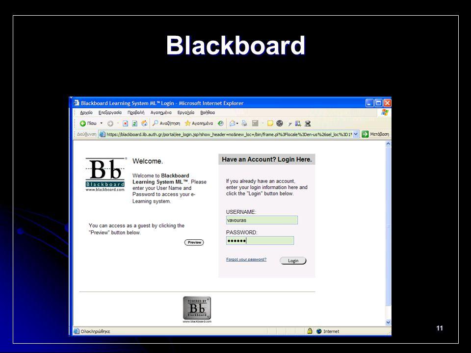 11 Blackboard