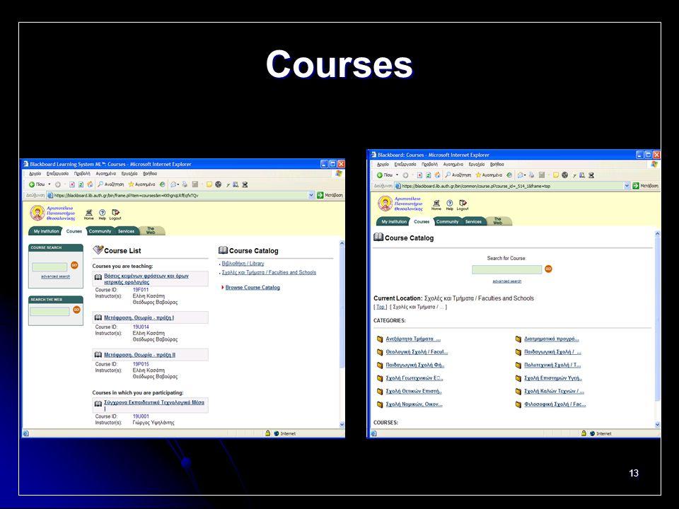 13 Courses