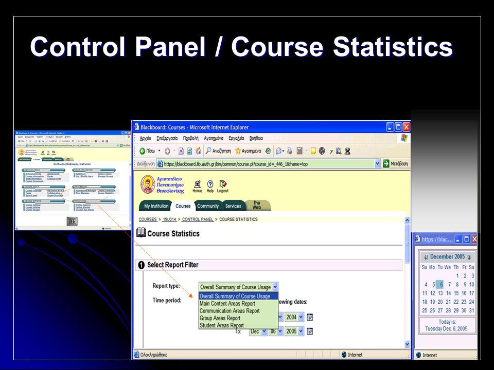 24 Control Panel / Course Statistics