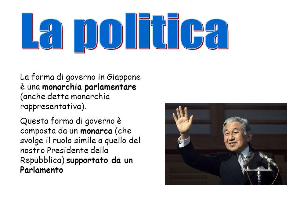 La forma di governo in Giappone è una monarchia parlamentare (anche detta monarchia rappresentativa). Questa forma di governo è composta da un monarca