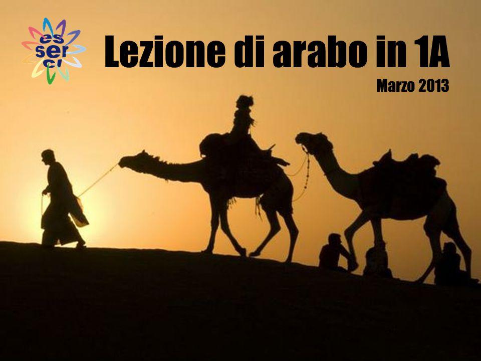 Lezione di arabo in 1A Marzo 2013