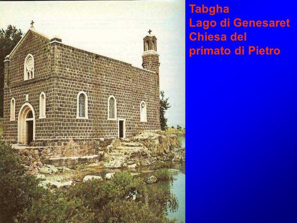 Tabgha Lago di Genesaret Chiesa del primato di Pietro