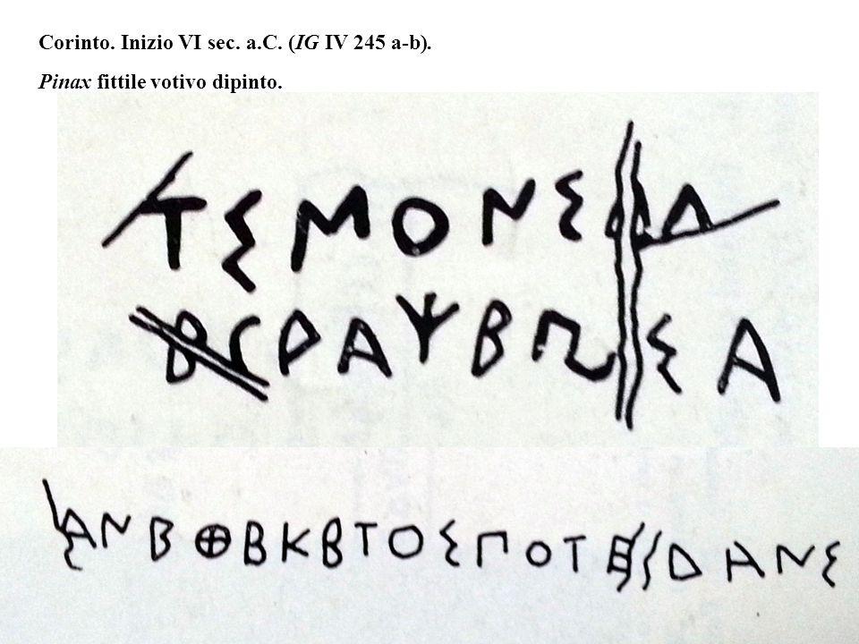 Corinto. Inizio VI sec. a.C. (IG IV 245 a-b). Pinax fittile votivo dipinto.