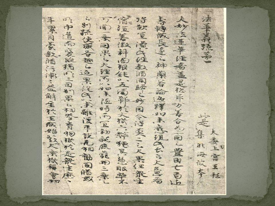Nel buddismo non ci sono testi sacri ma esistono degli scritti come il Tipitaka e il Sutrapitaka Il primo elenca le regole monastiche invece il second